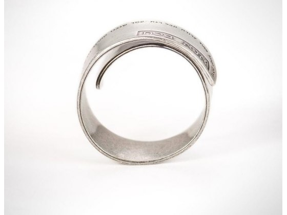 Ana Bekoach Silver Jewish Ring
