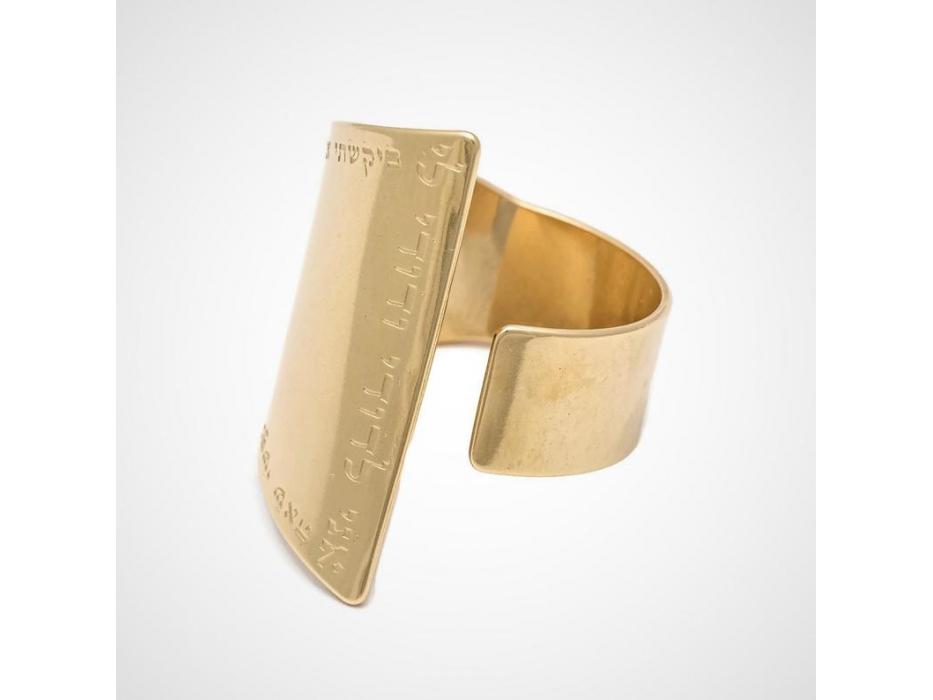 Ani Ledodi Prayer Gold Ring