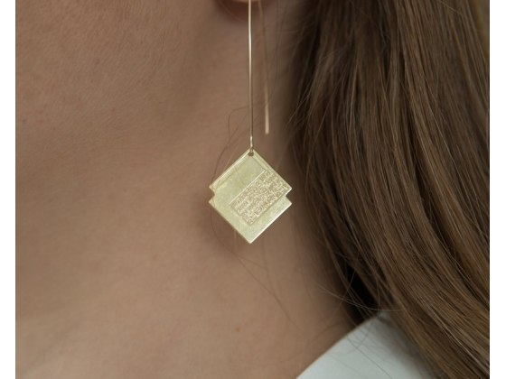 Name of God for Healing Gold Hanging Earrings