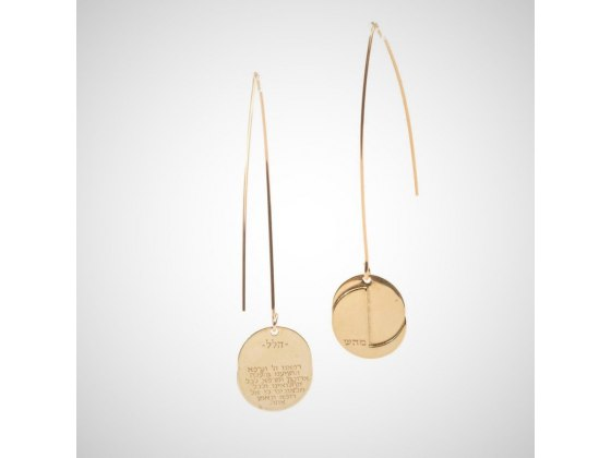 Name of God for Health Gold Hanging Earrings