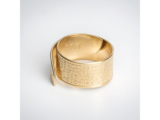 72 Names of God for Health Gold Ring