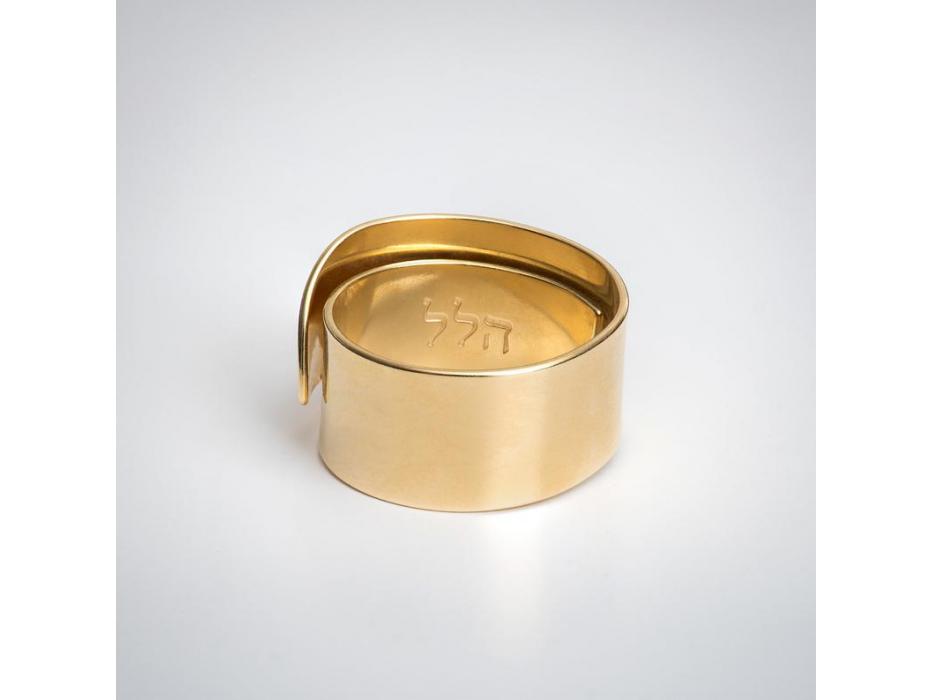 KLI Name of God Gold Ring