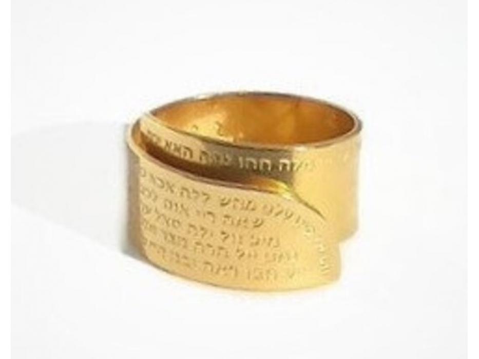 72 names of God Gold Jewish Ring