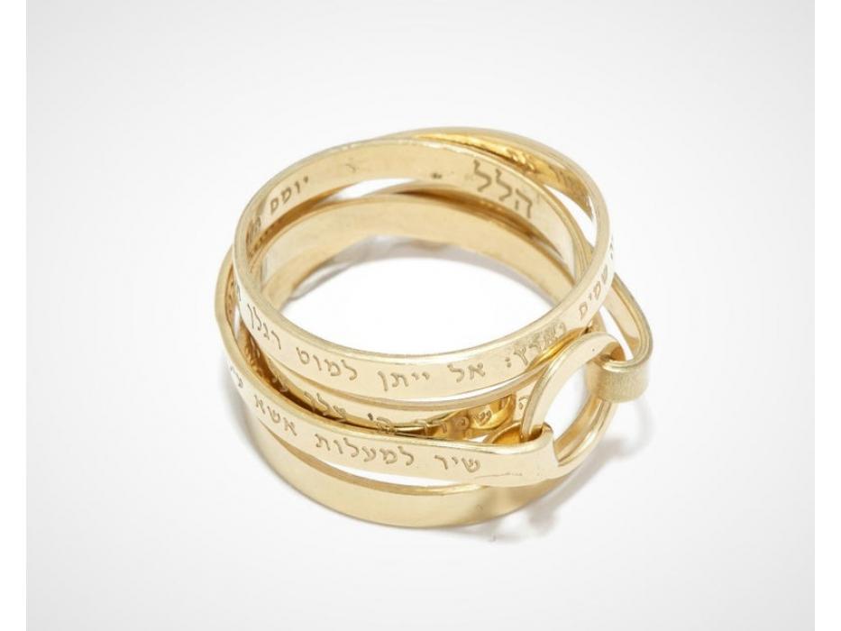 Jewish Ring With Shir Lamaalot Gold Plated Design