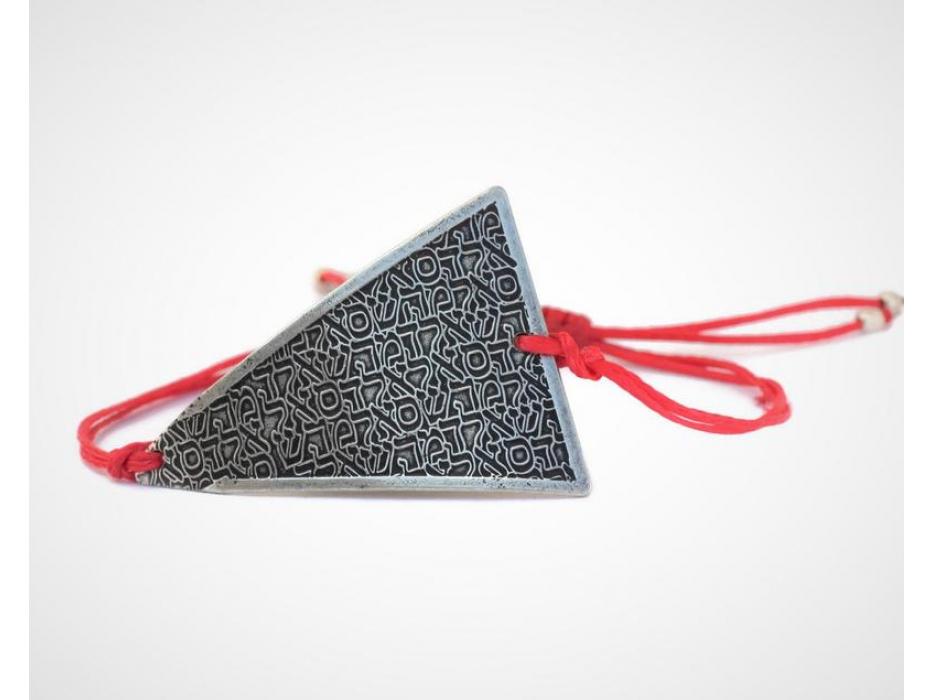 Names of God Sterling Silver Hallel Jewelry Kabbalah Bracelet