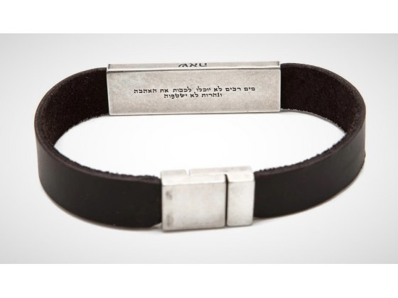 Blessings for Love Leather and Silver Bracelet