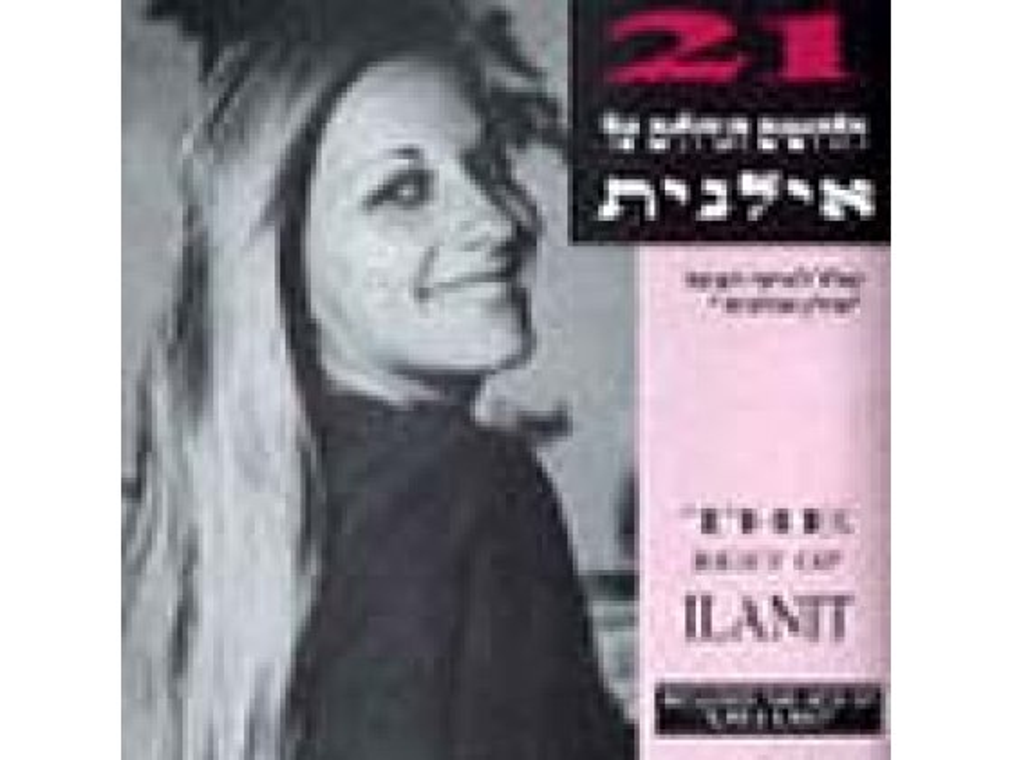 Ilanit - The Best Of Ilanit