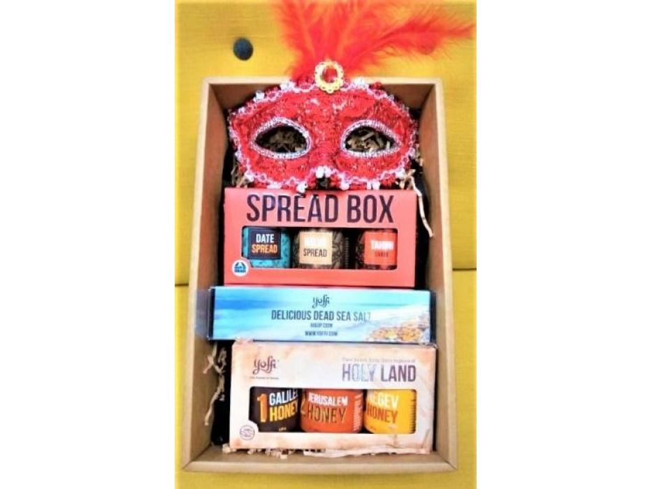 Taste of Israel Purim Box With Dead Sea Salts Spreads And Honeys