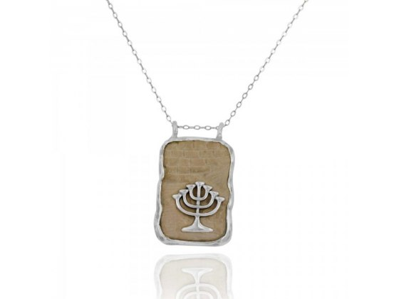 Sterling Silver Menorah Necklace with and Jerusalem Stone
