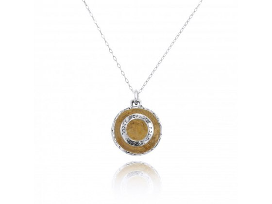 """Round Jerusalem Stone Necklace with """"If I Forget Thee"""" in Silver"""