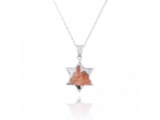 Silver Star of David Necklace with Tower of David