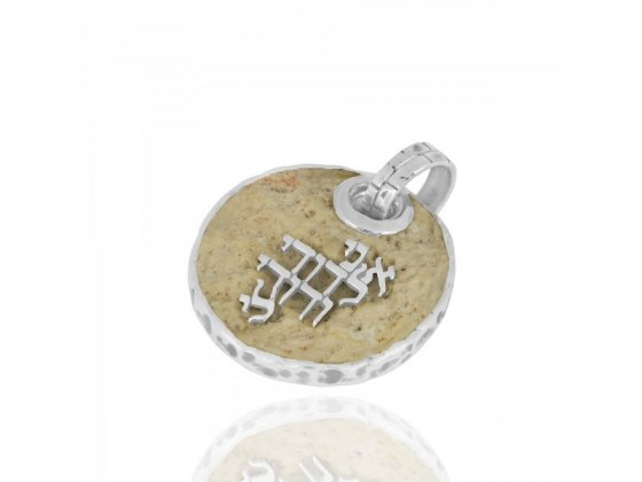 Round Jerusalem Stone Necklace with Silver Ani Ledodi