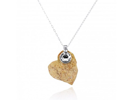 Heart Shape Jerusalem Stone Necklace with Silver Priestly Blessing