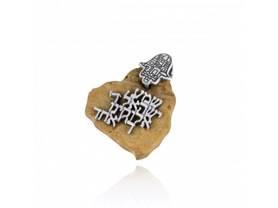 """Jerusalem Stone Necklace and Silver Hamsa with """"Hear O Israel"""""""