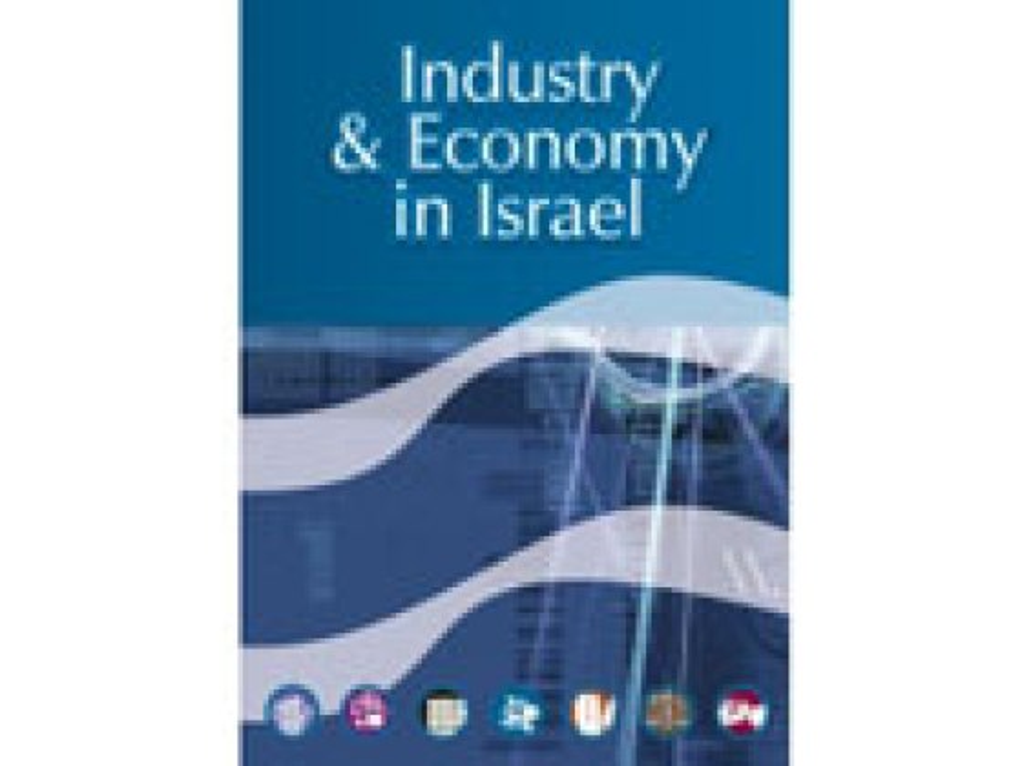 Industry & Economy in Israel