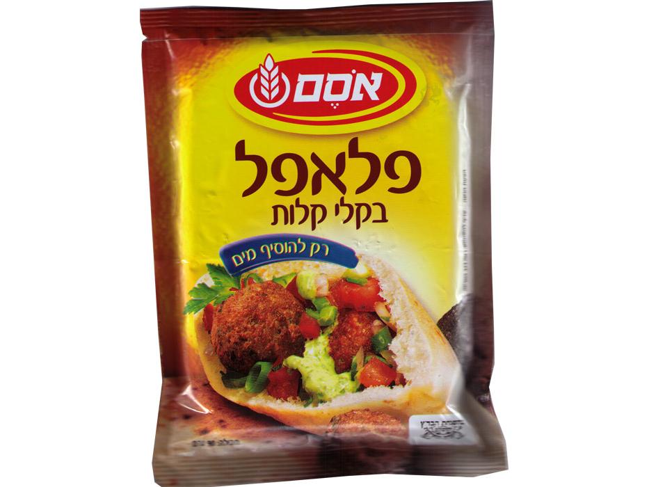 Instant Falafel Mix