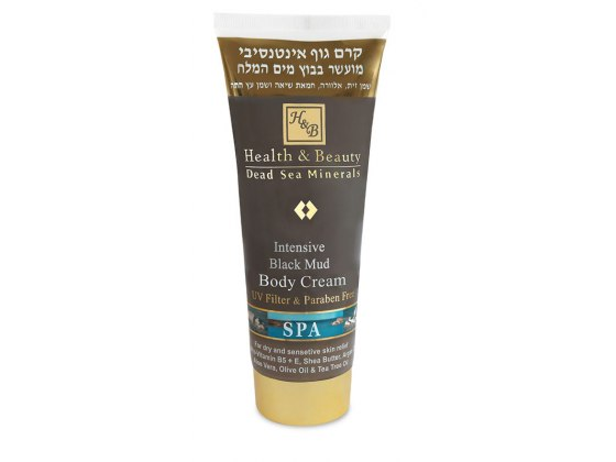 Intensive Black Mud Body Cream, Dead Sea Products