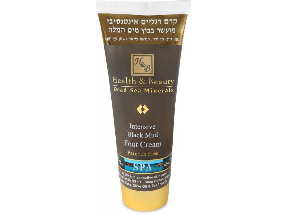 Intensive Dead Sea Black Mud Foot Cream