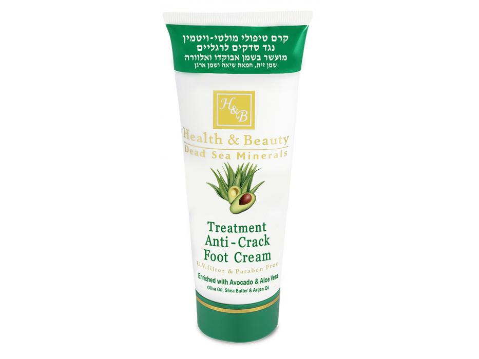 Intensive Dead Sea Minerals Anti-Crack Foot Cream with Avocado Oil