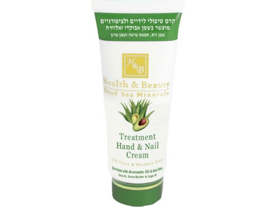 Intensive Dead Sea Minerals Hand and Nail Cream with Avocado Oil and Aloe Vera