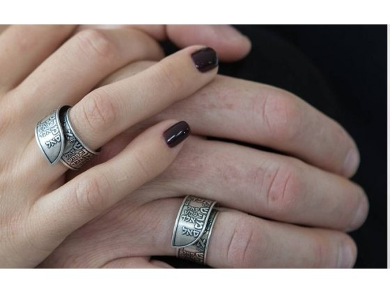 The One My Heart Loves Silver Ring