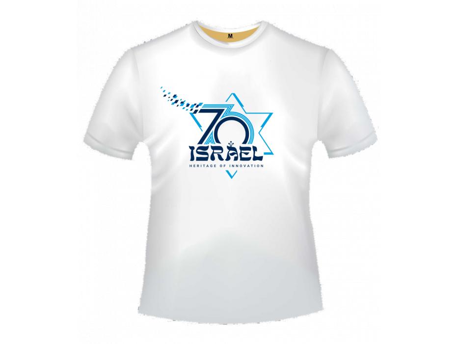 Israel 70 T shirt Royal Blue