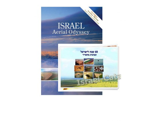 Israel Aerial Odyssey DVD + FREE Book:Israel, views from the sky