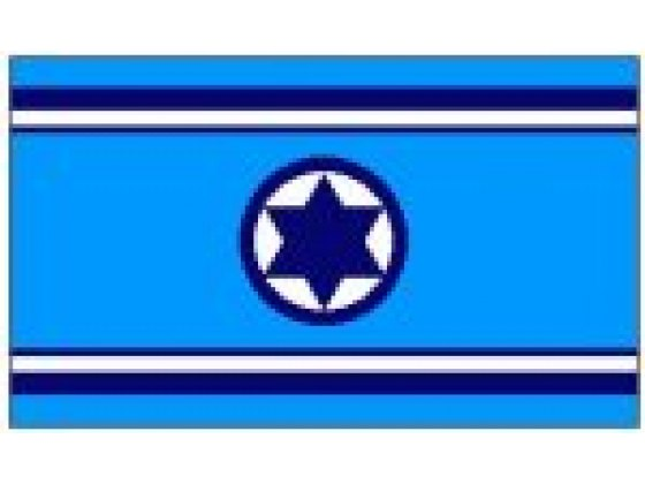 Israel Air Force Flag