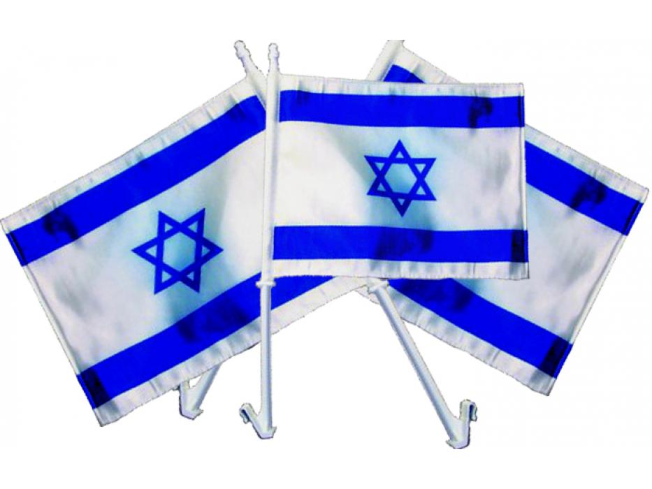Israel car flag - 3-Pack