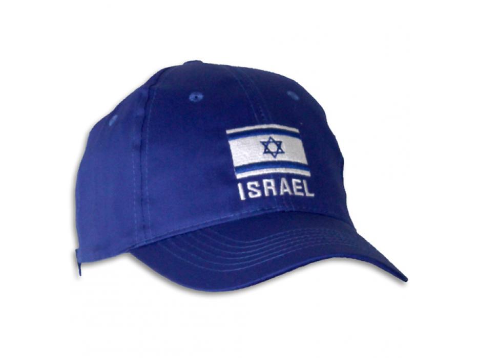 07ff9bddf16 Buy Israel flag Cap