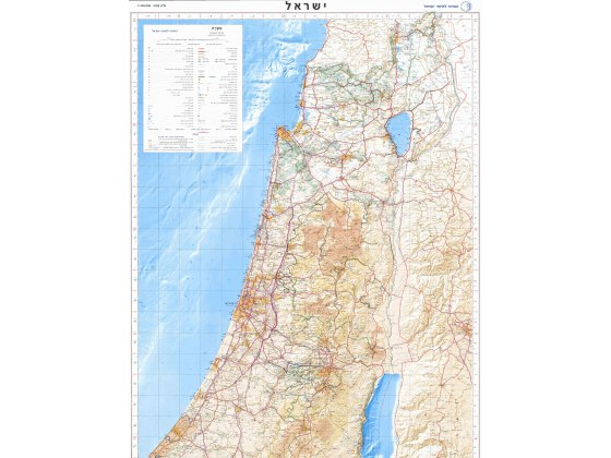 Israel map for Classroom