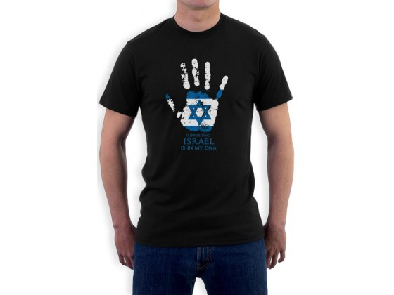 Israel In My DNA, Israel T-Shirt