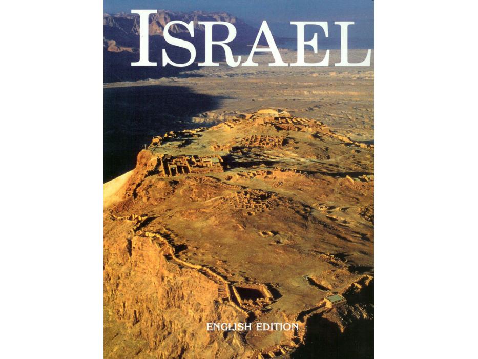Israel  Photo Essay Book by Bertinetti