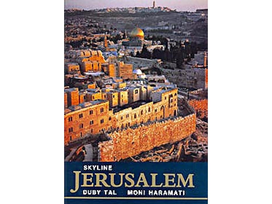 Israel Picture Books - Skyline Jerusalem