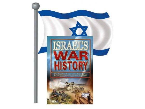 Israel War History DVD and Flag