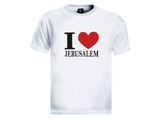 Israel T-Shirt - Classic I Love Israel (Men)