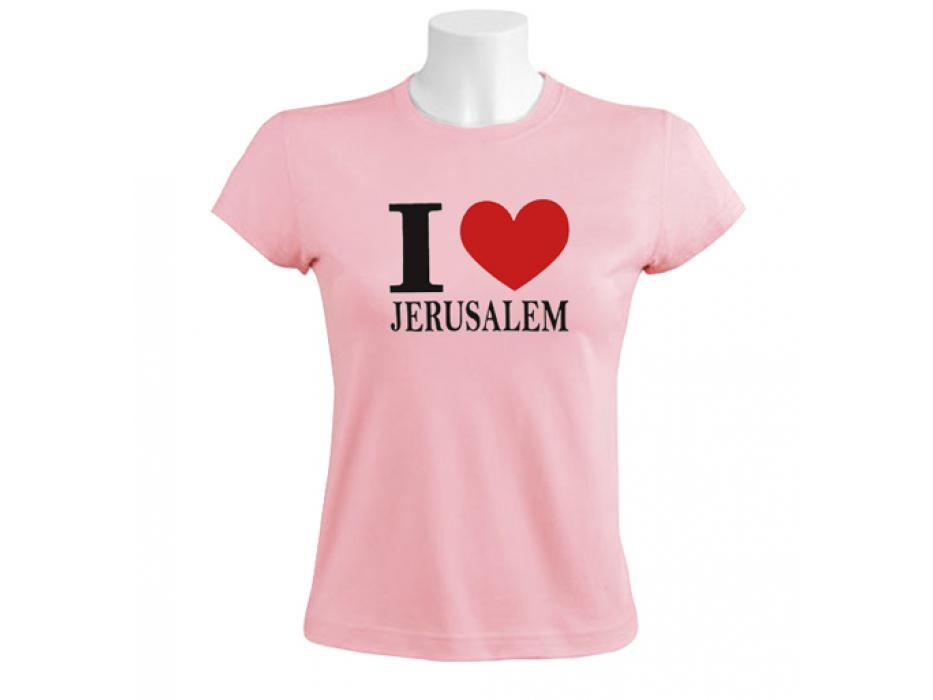 Israel T-Shirt - Classic I Love Israel (Women)