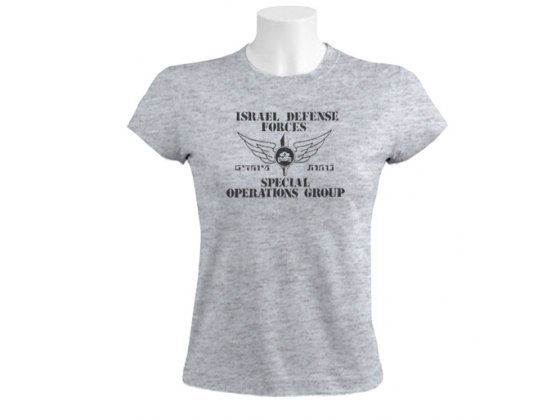Israel T-Shirt - IDF Special Operations Group (Women)