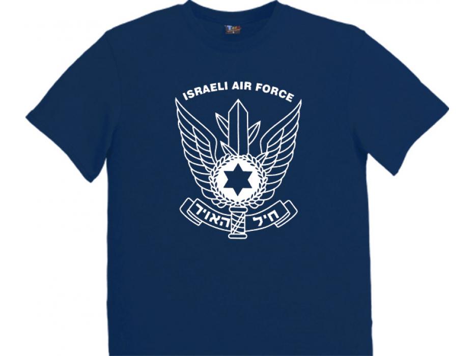 Israel T-Shirt - Israel Air Force (Men)