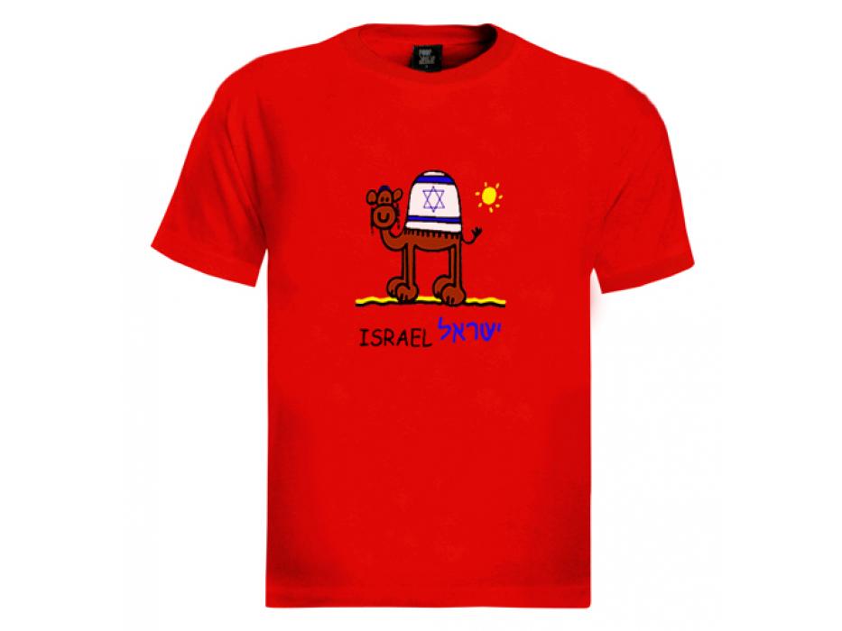 Israel T-Shirt Israeli Camel (Men)
