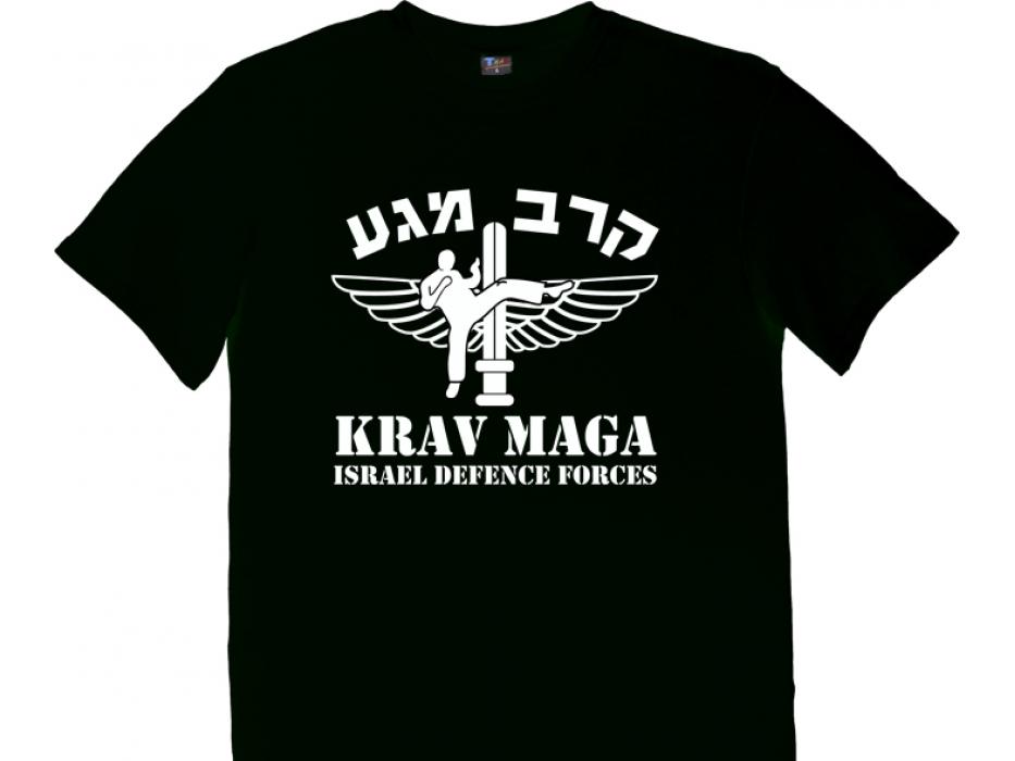 Israel T-Shirt - Krav Maga Martial Arts (Men)