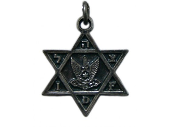 Israeli Air Force, Star of David Necklace