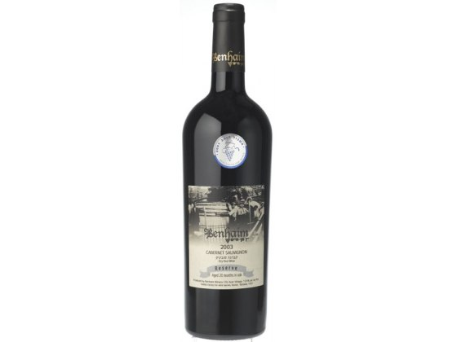 Israeli Boutique Wines - Ben Haim Winery, Cabernet Sauvignon Reserve 2006