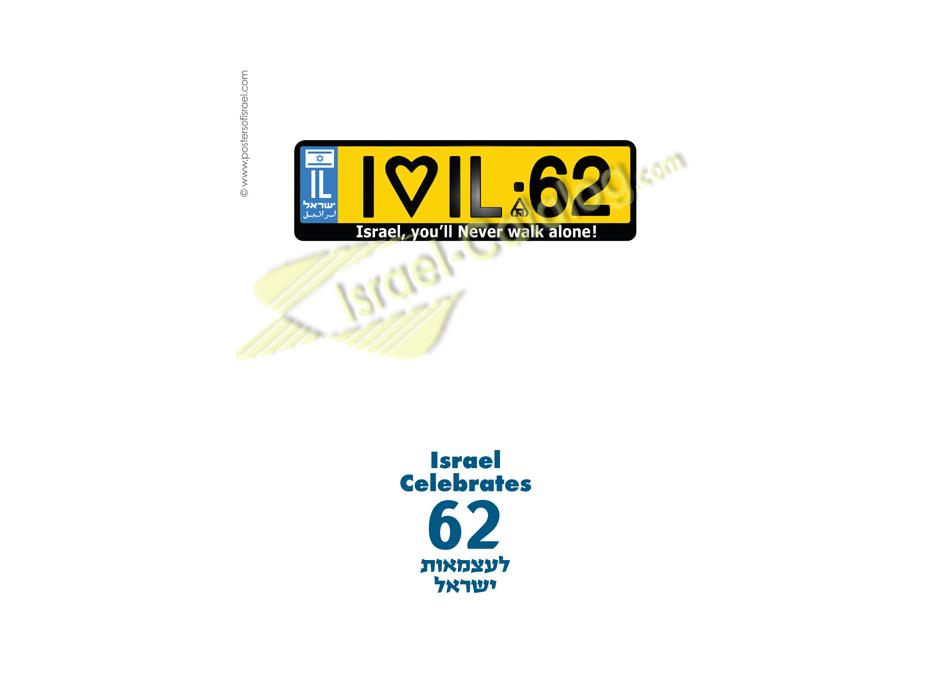 Israeli Car Plate 62 Poster