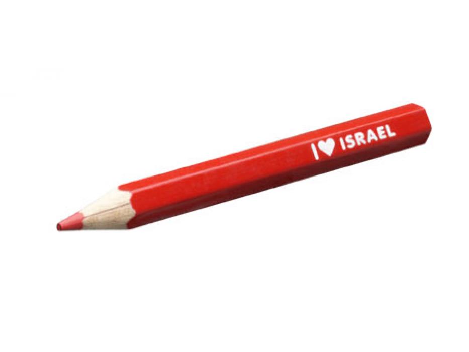 Israeli Flag Colored Pencils Set