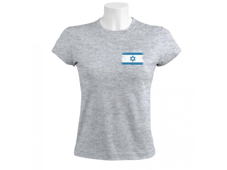 Israeli Flag Logo - Women's Israel T-shirt