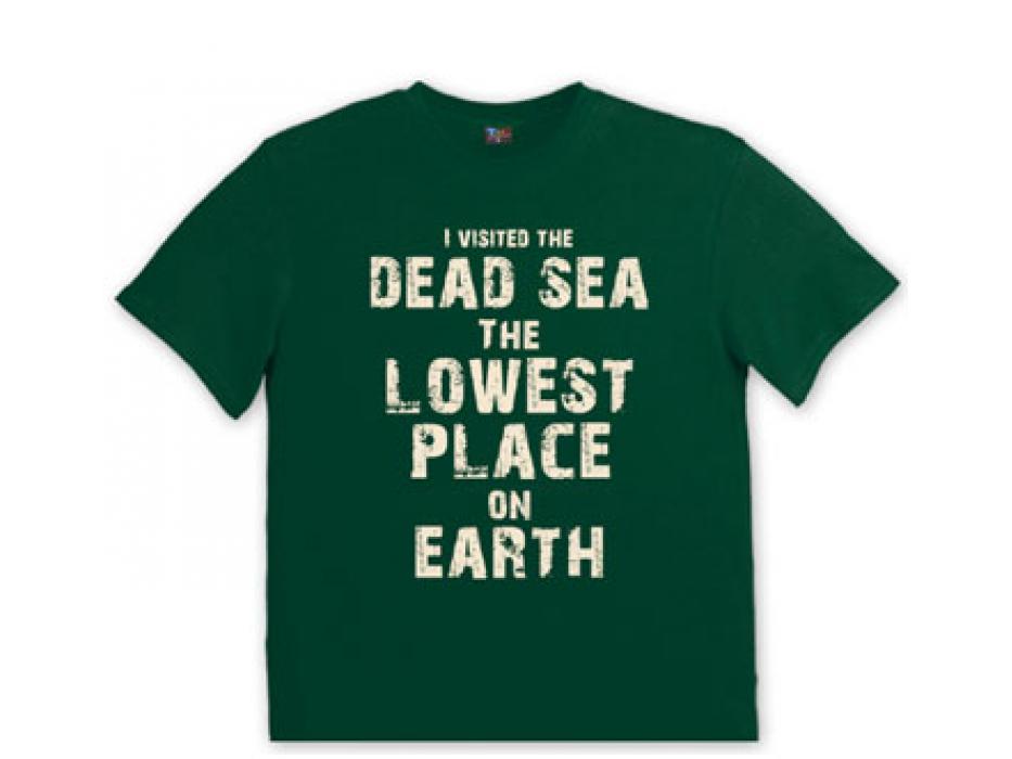 Israeli T Shirt  I Visited the Dead Sea