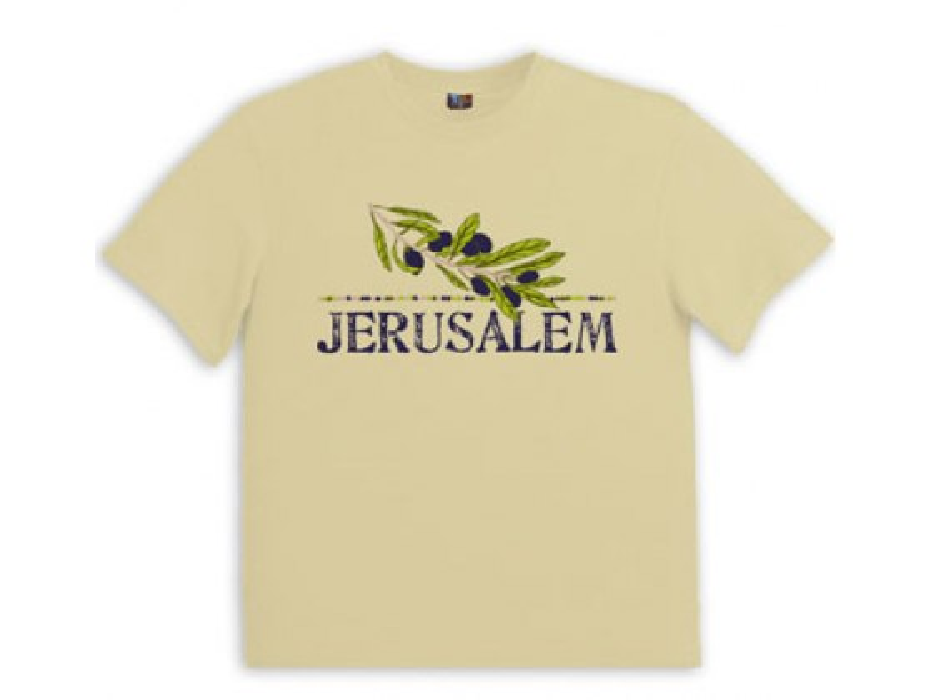 Israeli T Shirt Jerusalem Olive Branch