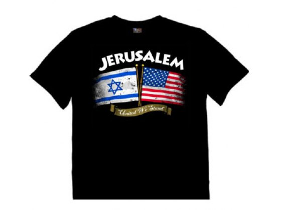 Israeli T Shirt Jerusalem United