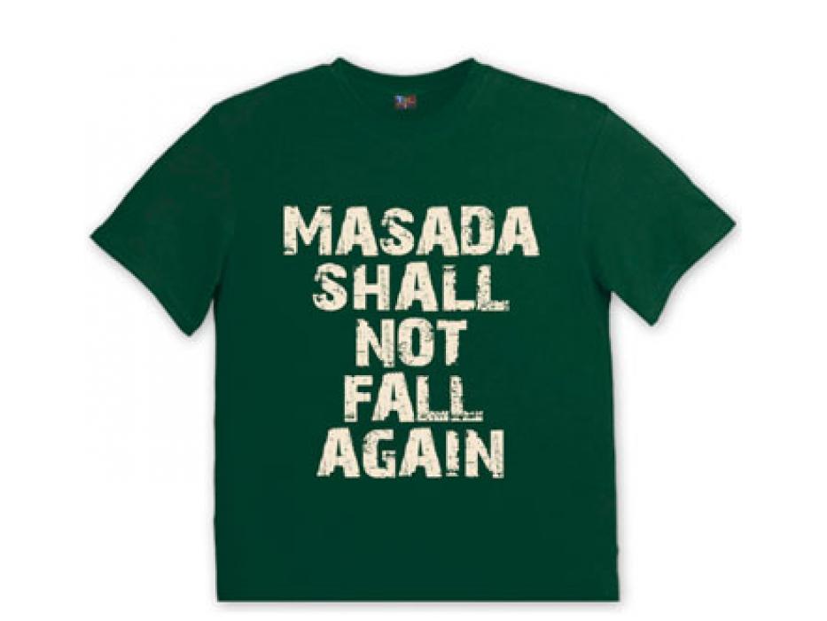 Israeli T Shirt Masada Shall Not Fall Again